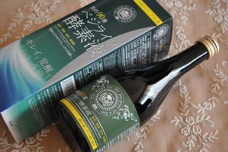 【キレイナビ×OK WAVEソーシャル女子会】 美的90選 ベジライフ酵素液