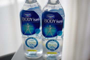 BODY-ism Calcium Works(ボディイズム カルシウムワークス)