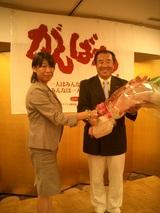 今月から上久保様が兵庫県連の新会長として就任されました