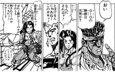 この田ゴ作がァ6