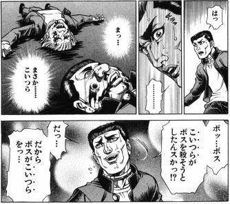 ぱらららっ3