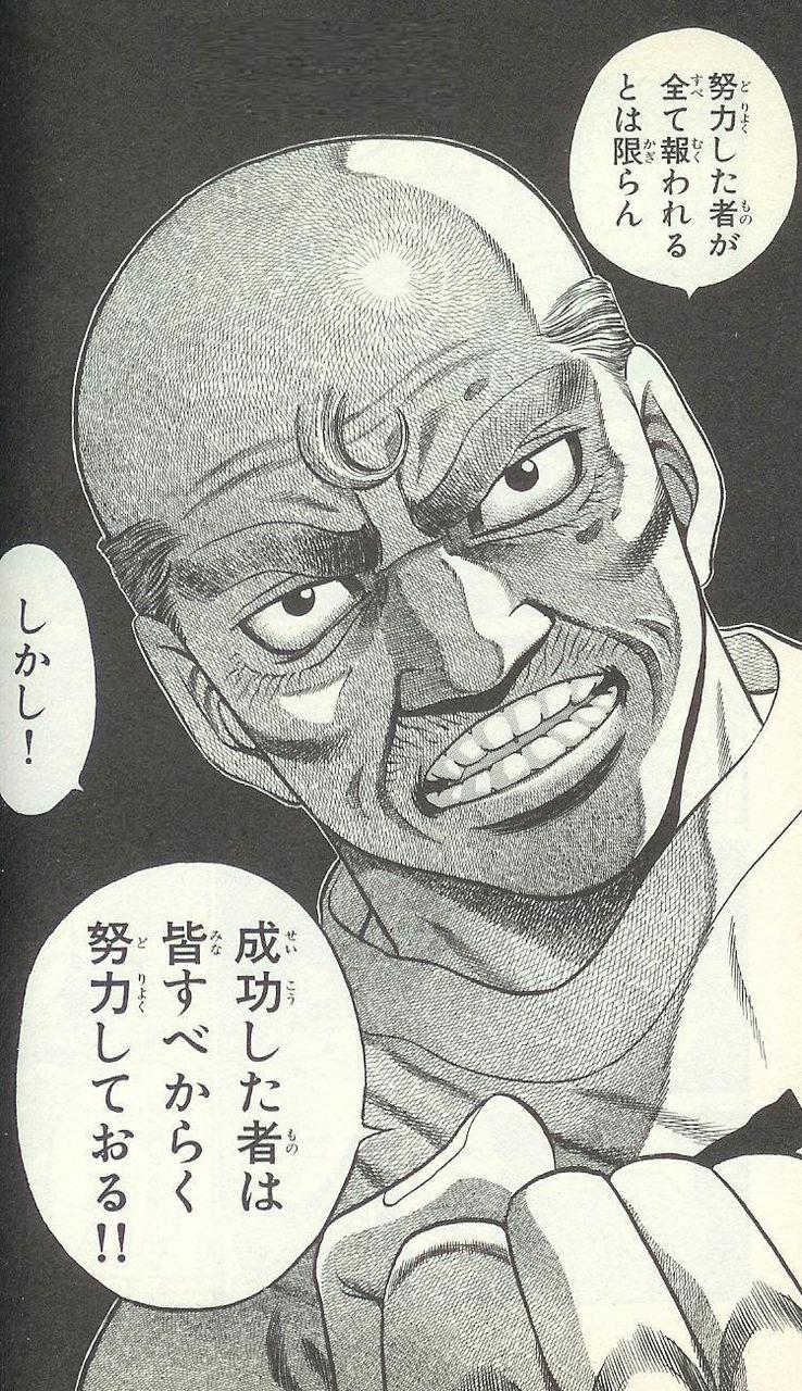 doryokusitamono