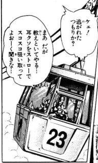 この田ゴ作がァ3