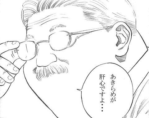 akirametara4