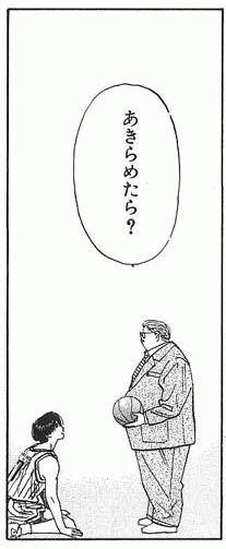 akirametara3