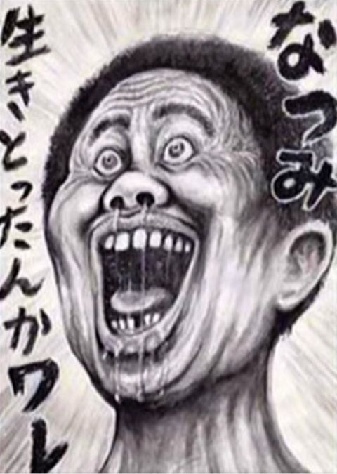 http://livedoor.blogimg.jp/banab/imgs/7/0/70963093.jpg