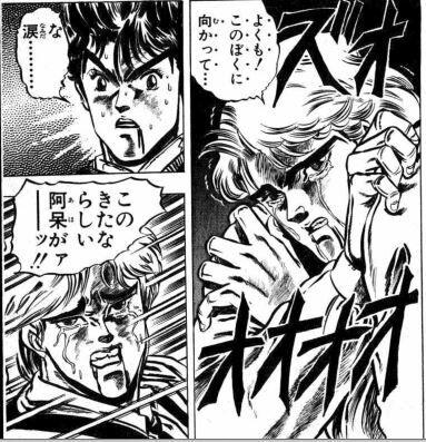 君がッ泣くまで殴るのをやめないッ!4