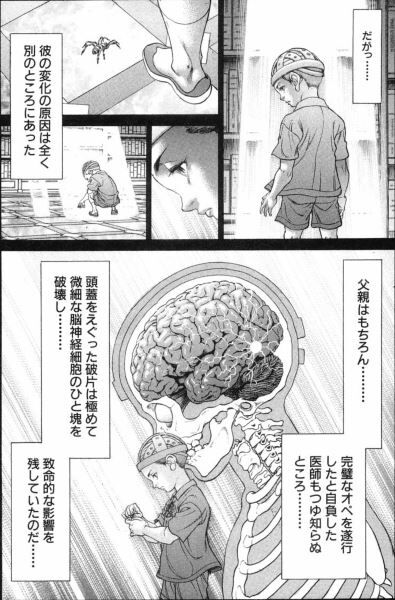 ぱらららっ7