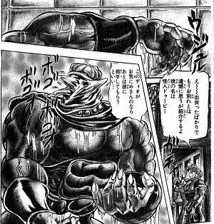誰りダァ2