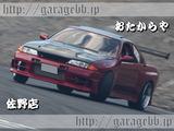ゆきちゃんのR32スカイライン