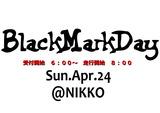 BlackMaekDay(ブラックマークデイ)