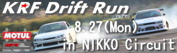 KRF走行会 in 日光サーキット