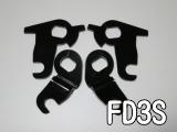 RX−7(FD3S)用スーパーロックンブレード