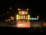 2011雪ドリシーズン閉幕!