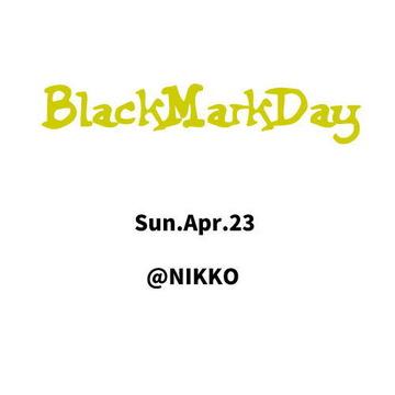 参加者募集中!BlackMarkDay(ブラックマークデイ)4月23日(日)in日光サーキットBlackMarkDay