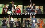 ガレージビービー走行会2011Rd.6最終戦 in 本庄サーキット 12月9日(金)