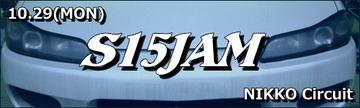 S15JAM in 日光サーキット 10月29日(月)
