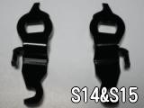 シルビア(S14&S15)用スーパーロックンブレード