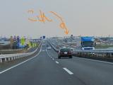新しいオービス発見!R17(上武国道)下り北関東自動車道伊勢崎インター手前
