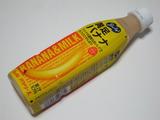 満足バナナ