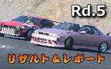 ガレージビービー走行会2010Rd.5リザルト&レポート