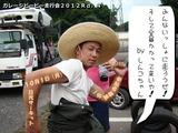 参加者募集中!ガレージビービー走行会2012Rd.4in日光サーキット10月1日(月)