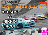 ���ü��罸�桪�ɥ�եȥ磻�����ɣ�[DRiFTWiRED2]���ü��ճ��ϡ����������in����������å�DRiFTWiRED2