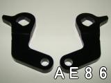 ハチロク(AE86)用スーパーロックンブレード