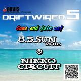 DRiFTWiRED[ドリフトワイアード]〜ドリフトでつながろう!〜2018年8月5日(日)in日光サーキットdw5