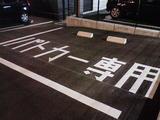 ガレージビービー走行会2009Rd.1参加枠空き状況速報!
