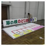 20081030nodojiman1