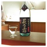 20090313_samurai1