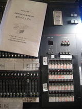 20081102tenbinnosato1