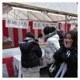 20090105_hatumoude2