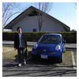 20090129_sagawa2
