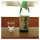 20090313_samurai2