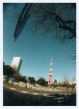 20070418tower