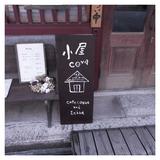 20090313_sakura2