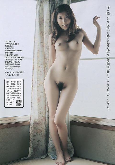 rin (6)
