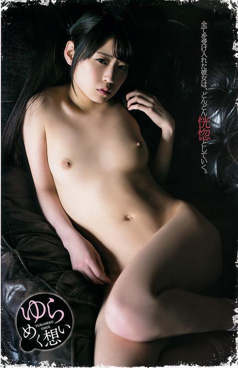 saku (6)