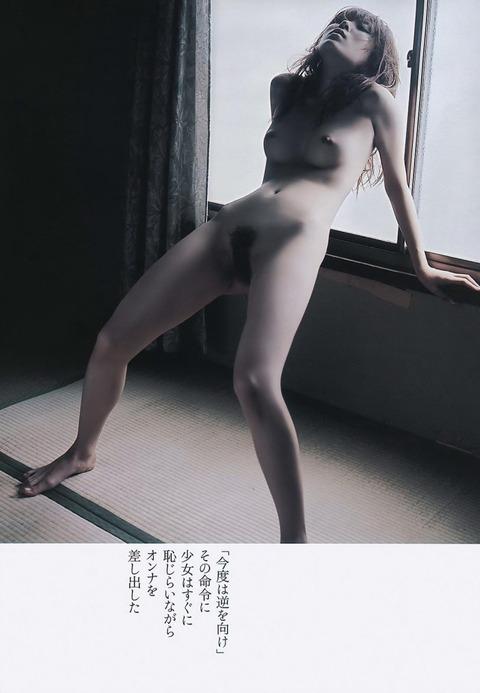 rin (3)
