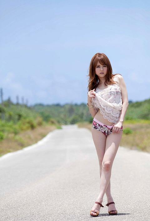 akiho (1)