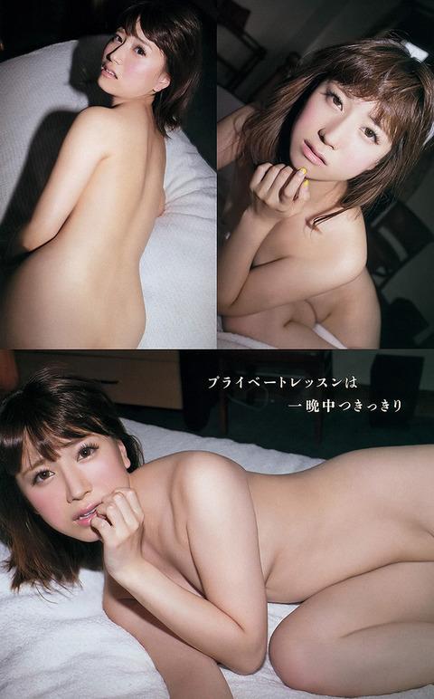 minami (12)