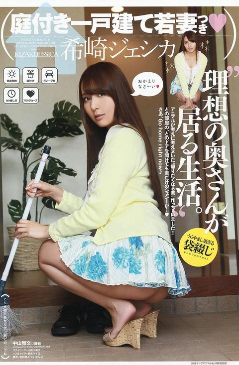kisaki (1)