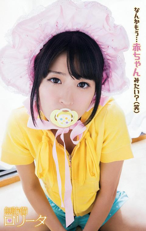 yura (3)