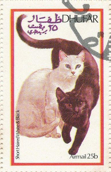 01ドファールの猫切手HX2