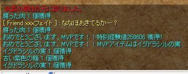 MVP!!!
