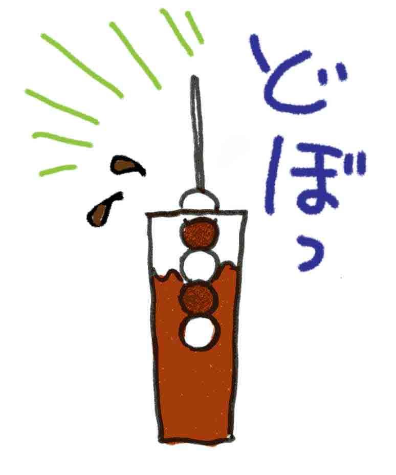 のんびりカフェ:イラスト日記 - livedoor Blog(ブログ)
