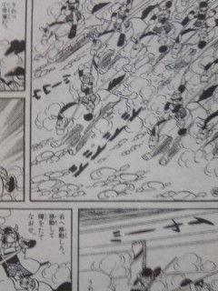 蛟 竜 : 横山光輝と懐かし漫画窟