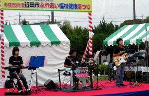 300fukusikenko_2012